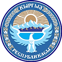 National Coat of Arms of Kyrgyzstan