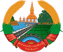 National Coat of Arms of Laos