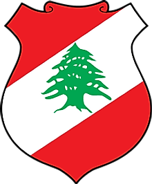National Coat of Arms of Lebanon