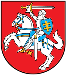 National Coat of Arms of Lithuania
