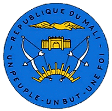 National Coat of Arms of Mali