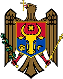 National Coat of Arms of Moldova