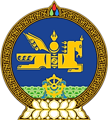 National Emblem of Mongolia