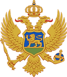 National Coat of Arms Montenegro