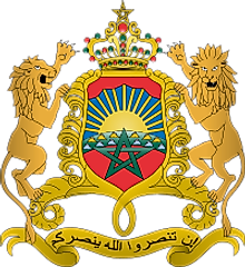 National Coat of Arms of Morocco