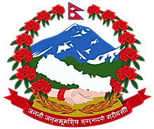 Coat of Arms of Nepal