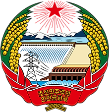 National Coat of Arms of North Korea