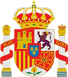 The National Coat of Arms of Spain