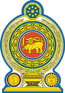National Coat of Arms of Sri Lanka