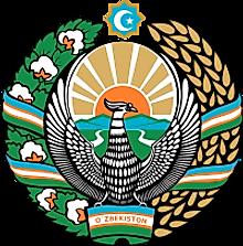 National Coat of Arms of Uzbekistan