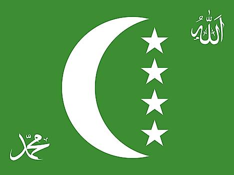 Flag of the Federal and Islamic Republic of the Comoros (1996-2001)