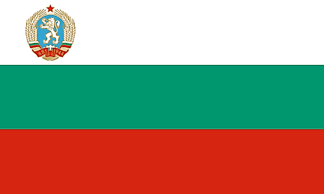 Former flag of Bulgaria with Bulgarian coat of arms from 1971.
