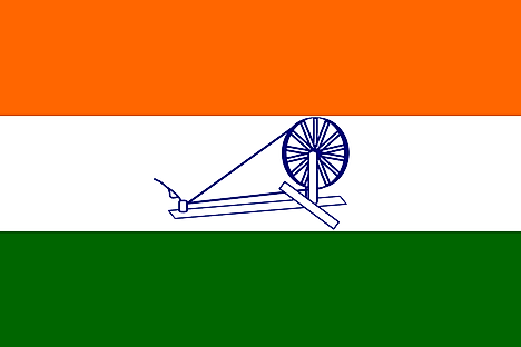 Flag adopted by the Indian National Congress in 1931.