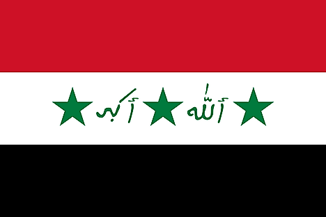 Former Iraqi flag, used from 1991 to 2004.