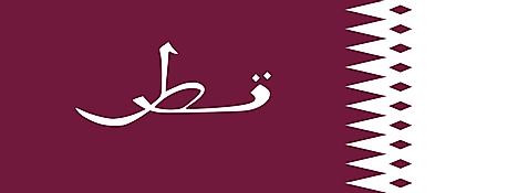 Maroon flag with broad white serrated band on fly side and Arabic writing on maroon