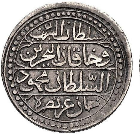 Algerian budju Coin from the 19th century
