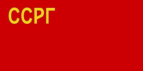 Flag of the Georgian SSR (1921–1922)