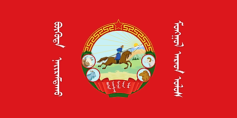 Red flag with new coat of arms at the center