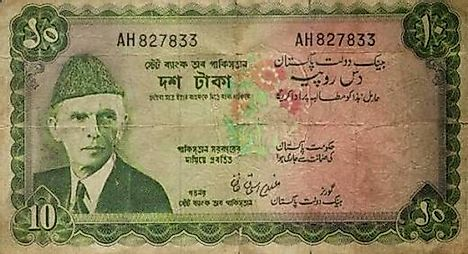 The Bengali scripted side of a Pakistani rupee banknote prior to 1971