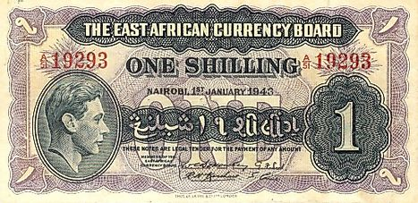 East African 1 shilling Banknote