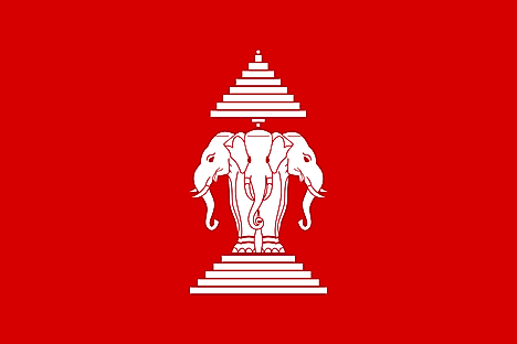 Flag of the Kingdom of Laos (1947-1975)