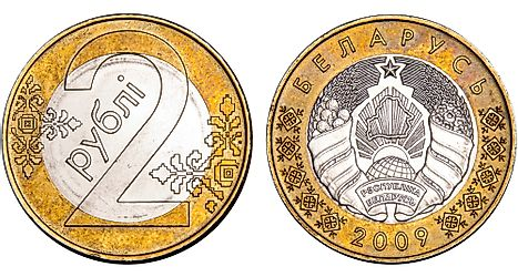 2 Belarus ruble Coin, 2009