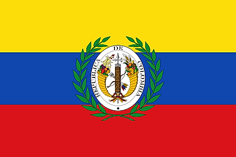Flag of the Gran Colombia, used between October 6, 1821 and December 17, 1831. Image credit: Milenioscuro/Wikimedia.org