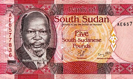 South Sudanese 5 pound Banknote