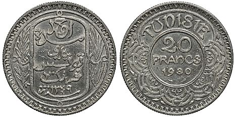 Tunisian 20 francs Coin