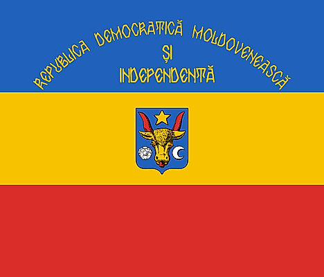 Blue-yellow-red tricolor flag with seal centered on yellow and country's full name on blue.