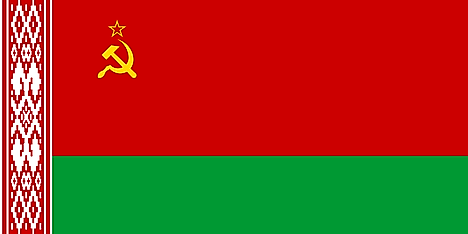 Flag of the Byelorussian Soviet Socialist Republic, 1951 to 1991