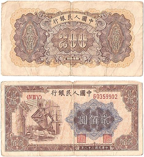 Old RMB200 note issued by the People's Bank of China in 1949.