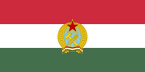 Flag of the Hungarian People's Republic, used between 1949 and 1956,