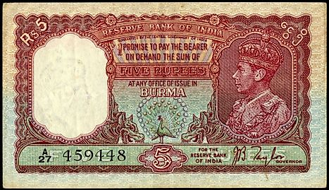 British Indian 5 rupee Banknote