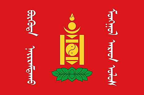 Red flag with state emblem at the center