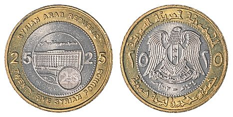 Syrian 25 pounds Coin