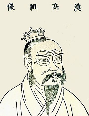 The Imperial Han Dynasty Of China