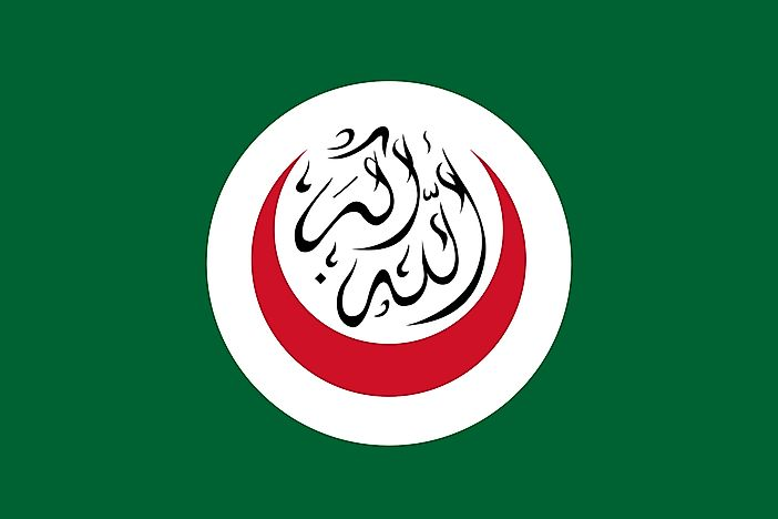 What is the Organisation of Islamic Cooperation?