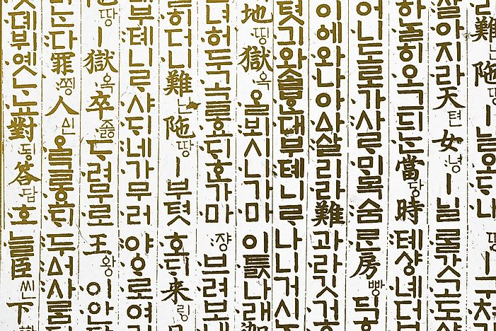 What Languages Are Spoken In South Korea? - WorldAtlas.com