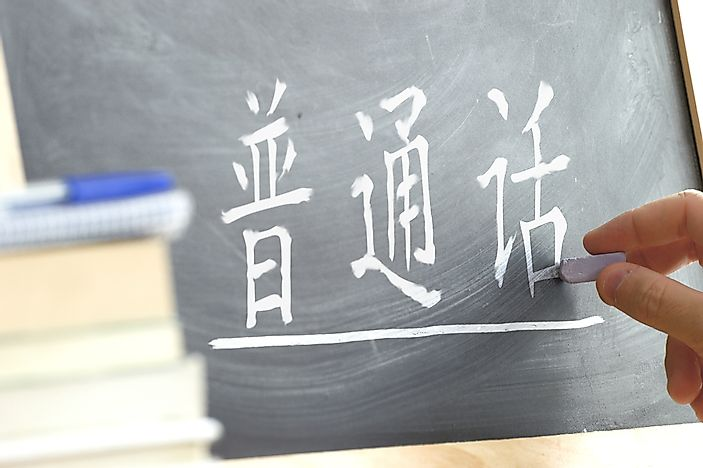 Major Variations Of The Chinese Language