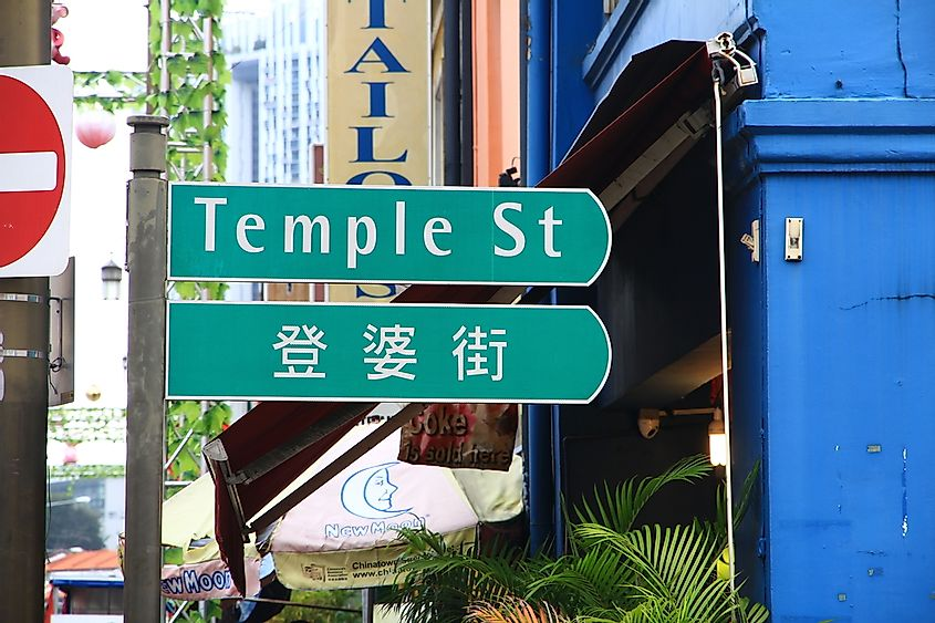 A bilingual street sign in Singapore. Editorial credit: Simon Poon / Shutterstock.com.