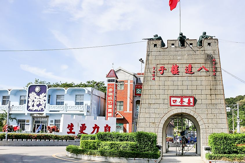 Battle monument of Second Taiwan Strait Crisis in Kinmen, Taiwan.