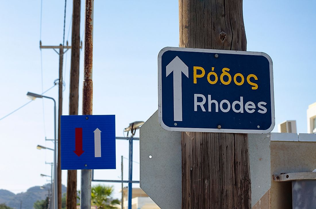 Greek language road sign at a motorway in Greece.