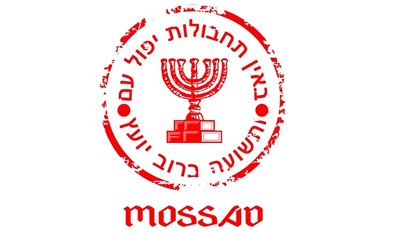The Mossad insignia.