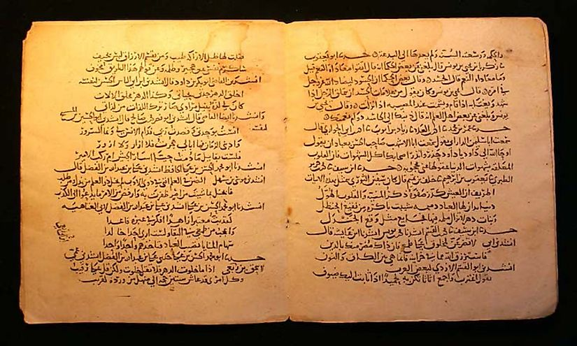 The earliest Sindhi manuscripts written during the Abbasid Era