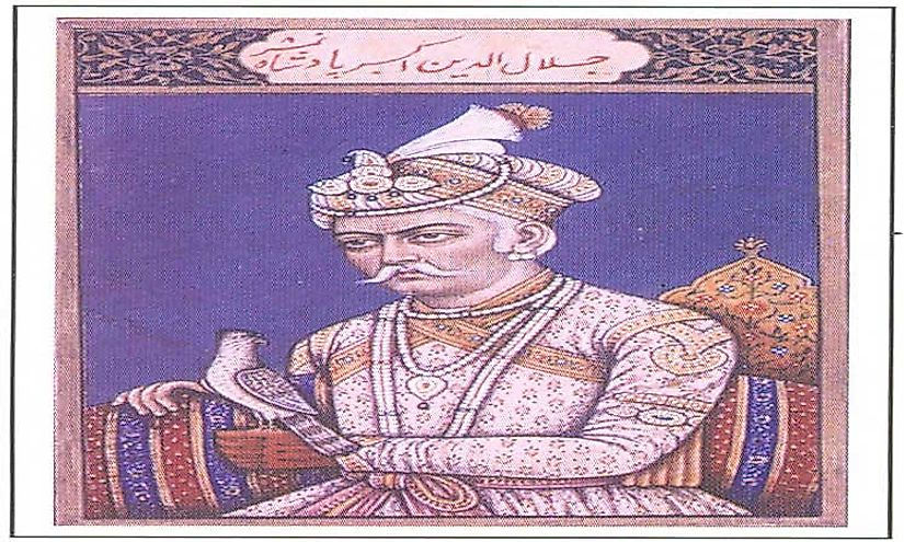 Emperor Akbar, the great Mughal ruler, was famous for his efficient administrative capabilities and good choice of advisors.