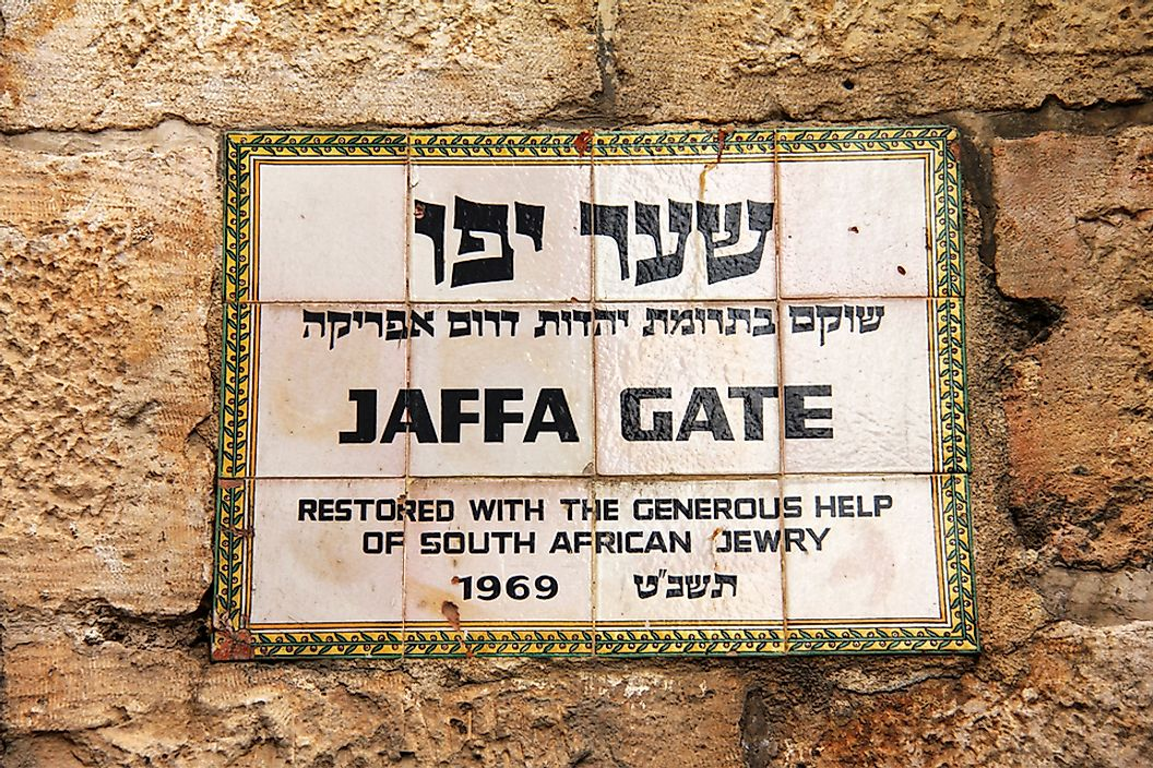 A sign in Jerusalem, Israel, written in Hebrew, Arabic and English language.