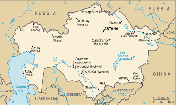 Kazakhstan is the largest landlocked country in the world.
