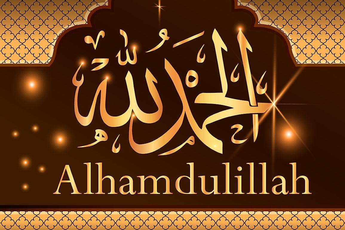 Хорошим пожеланием, картинка с надписью альхамдулиллях