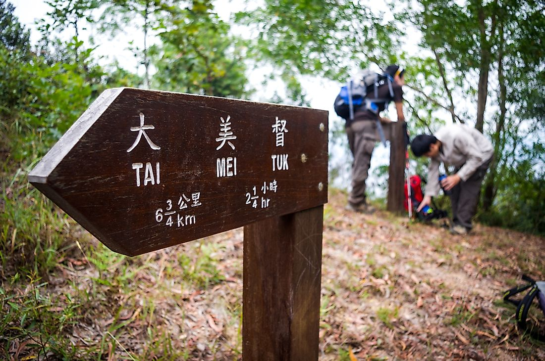Hiking is a popular activity in Hong Kong.